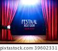 A theater stage with a red curtain and hand.  39602331