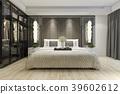 bedroom suite tv with wardrobe and walk in closet 39602612
