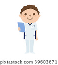 Illustration of a male nurse working with a smile. By occupation. 39603671