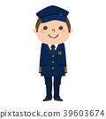 웃는 얼굴로 일하는 남성 파일럿의 일러스트. 직업 별. 39603674