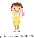 Illustration of a male nursery teacher (kindergarten teacher) who works happily. By occupation. 39603676