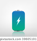 Illustration transparent charged batteries. 39605101