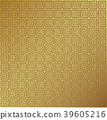 Seamless vintage pattern. Ethnic vector textured. 39605216