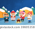 Vector illustration - children who enjoying winter activities during the winter season. 009 39605358