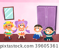 Vector illustration - children who enjoying winter activities during the winter season. 007 39605361