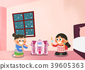 Vector illustration - children who enjoying winter activities during the winter season. 005 39605363