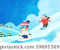 Vector illustration - children who enjoying winter activities during the winter season. 003 39605369