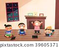 Vector illustration - children who enjoying winter activities during the winter season. 001 39605371
