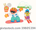 Vector illustration -  daily life of children during the winter vacation. 003 39605394
