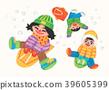 Vector illustration -  daily life of children during the winter vacation. 002 39605399