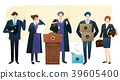 Vector illustration - People who have jobs as same trail. People working at various jobs  without distinction of sex, men or women recently. 012 39605400