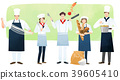 Vector illustration - People who have jobs as same trail. People working at various jobs  without distinction of sex, men or women recently. 008 39605410