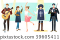 Vector illustration - People who have jobs as same trail. People working at various jobs  without distinction of sex, men or women recently. 011 39605411