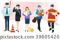 Vector illustration - People who have jobs as same trail. People working at various jobs  without distinction of sex, men or women recently. 007 39605420