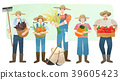 Vector illustration - People who have jobs as same trail. People working at various jobs  without distinction of sex, men or women recently. 002 39605423