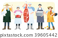 Vector illustration - People who have jobs as same trail. People working at various jobs  without distinction of sex, men or women recently. 004 39605442