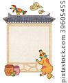 Vector - set of hand drawn doodle frames design, the subject is livestock. Korean prints or folktale style. 006 39605455
