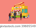 Vector - Illustrated food truck collection. colorful flat design for street food and cafe truck. 003 39605549