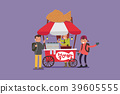 Vector - Illustrated food truck collection. colorful flat design for street food and cafe truck. 004 39605555