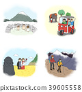 Vector - making a good memories for several landmarks around the world. 002 39605558