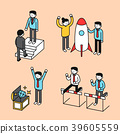 Vector - Teamwork related Flat concept design Set Stick Figure Pictogram Icons. 008 39605559