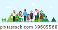 Vector illustration - Collaboration with team members, teamwork concept illustration. 010 39605568
