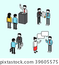Vector - Teamwork related Flat concept design Set Stick Figure Pictogram Icons. 003 39605575