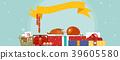 illustration anniversary banner 39605580