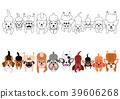 สุนัข,สุนัช,สัตว์ 39606268
