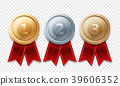 Gold, silver, bronze champion medal vector set 39606352