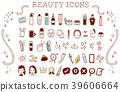 Skin care hand drawn style icon set (natural color) 39606664