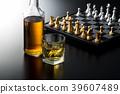 chess 39607489