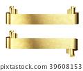 横幅 黄金 金色 39608153