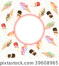 ice cream with circle space 39608965