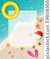 summer beach 39608966