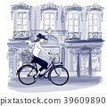 young bicyclist riding in  Paris 39609890