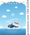 Killer whale sleep on the iceberg in summer 39610264