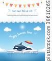 Killer whale sleep on the iceberg in summer 39610265