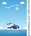 Killer whale sleep on the iceberg in summer 39610266
