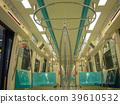 ภายในรถใต้ดินของไทเป 39610532