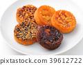 甜品 甜點 烘培食品 39612722