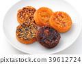 甜品 甜點 烘培食品 39612724