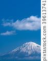 富士山與雪域風光 39613741