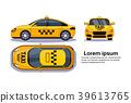car, vector, top 39613765