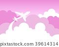 cloud vector sky 39614314
