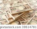 지폐 뭉치 만엔 지폐 돈 지폐 재산 캐시 상속세 생전 증여 39614781