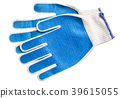 Blue protective gloves isolated on white 39615055