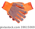Pair of orange safety gloves isolated on white 39615069