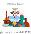 Cleaning service concept 39615785