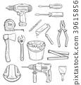 tool construction repair 39615856